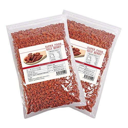 ゴジベリー (クコの実) 国内選別・充填 1kg (500g x 2袋)