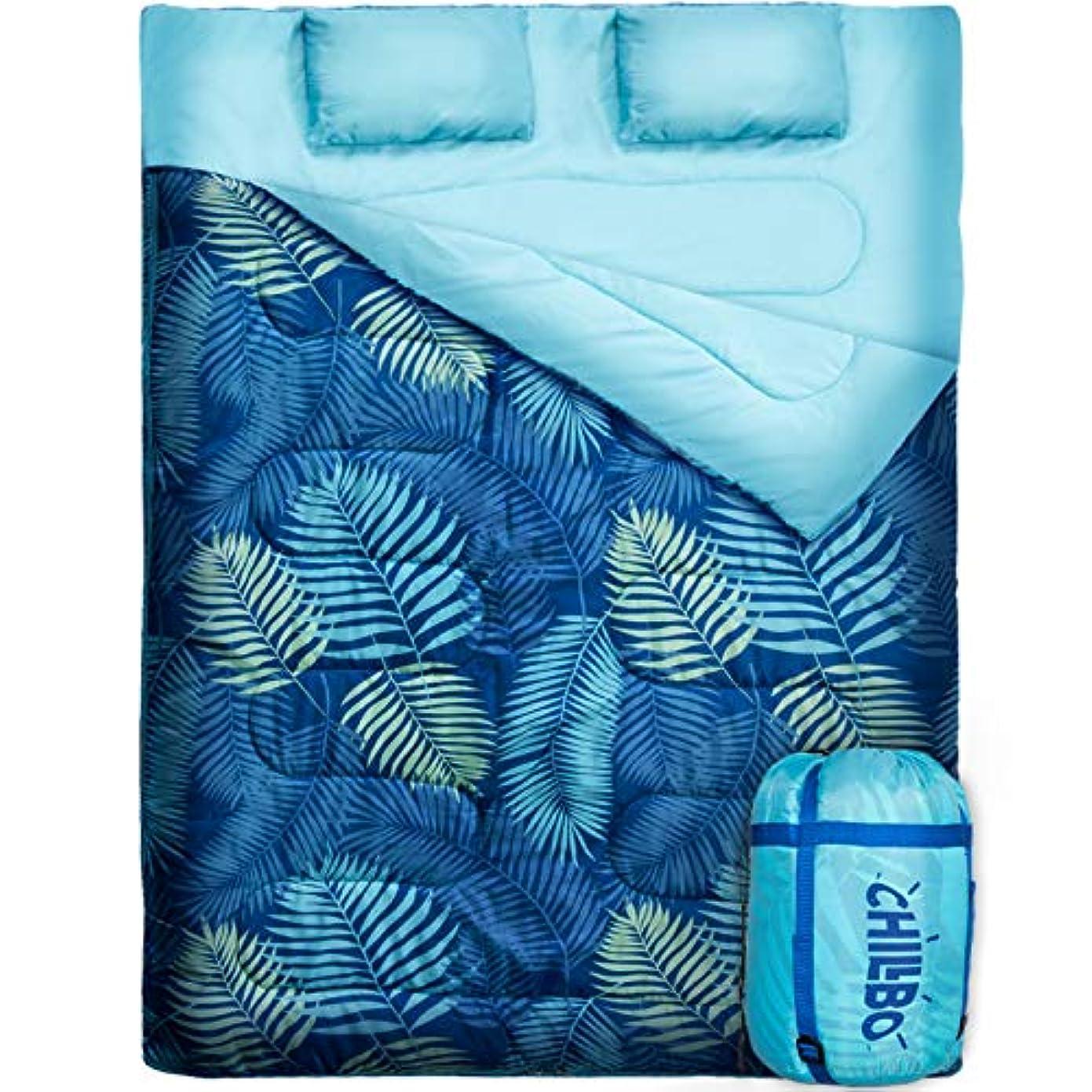 先史時代の憂慮すべきメーカーChillbo Double Sleeping Bag for Adults Queen Sleeping Bag for Backpacking, Camping, Hiking & Music Festivals Cool Patterns Queen Size XL 2 Person Sleeping Bags for Adults (Blue Leaf) 141[並行輸入]