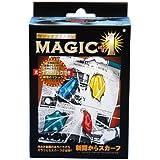 MAGIC+1 新聞からスカーフ
