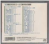 '90横浜大洋ホエールズ選手別応援歌