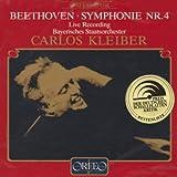 ベートーヴェン:交響曲第4番 [Import] 画像