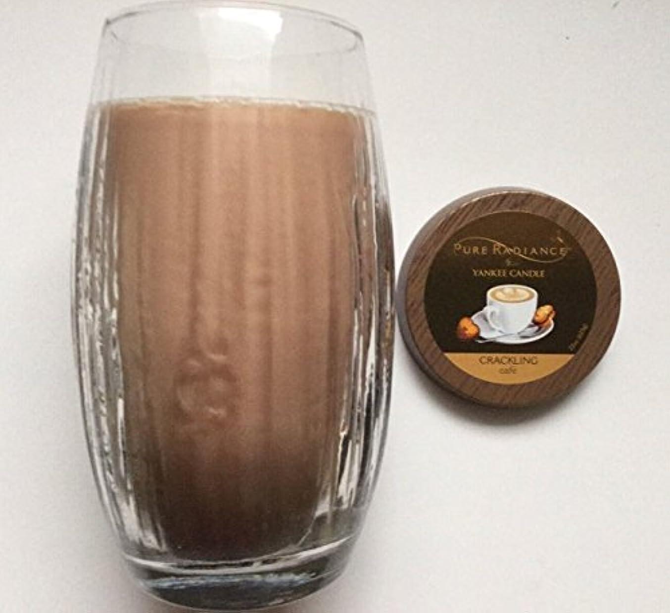 信頼性チョコレート実り多いYankee Candle Cafe Large Pure Radiance Candles 1306819-YC