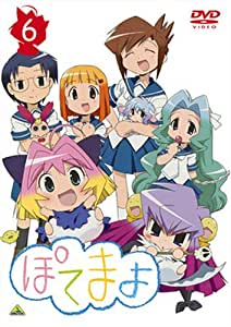 ぽてまよ 6 [DVD]