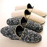 4足セット 来客用スリッパ フラワー刺繍 通年用 外寸約26cm 7a12-7 (ネイビー2足-アイボリー2足)