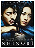 Shinobi [DVD] [Region 2] (IMPORT) (No English version) by Yukie Nakama