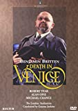 Death in Venice [DVD] [Import]