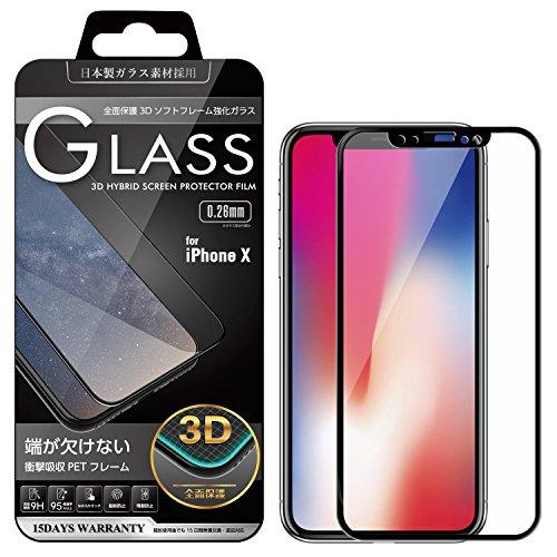 iPhone X 3D ガラスフィルム全面 保護 ソフトフレーム 飛散防止 9H 液晶ガラス 高透明 iPhone X 対応 (ブラック) 3D-I8-BLK167