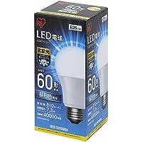 アイリスオーヤマ LED電球 口金直径26mm 60W形相当 昼白色 広配光タイプ 密閉器具対応 LDA7N-G-6T4