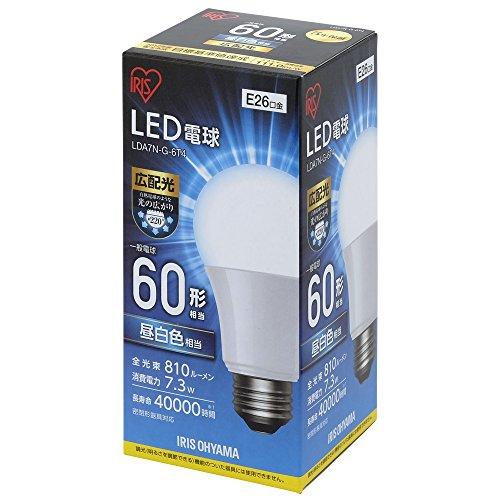 LED電球 E26 広配光タイプ 60形相当 LDA7D-G-6T4・LDA7N-G-6T4・LDA8L-G-6T4(567794) アイリスオーヤマ