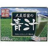 HIKARI 大麦若葉の青汁 3g 63袋入