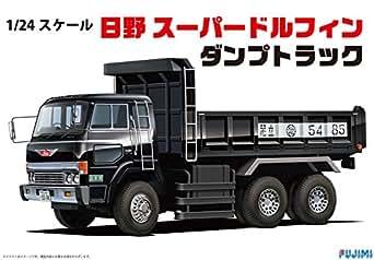 1/24 トラックシリーズNo.2 日野 スーパードルフィン ダンプトラック