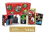 【Amazon.co.jp限定】<ニンテンドースイッチ オリジナルギフトセット>ルイージマンション3+Nintendo Switch 本体 ネオンブルー/ネオンレッド + ニンテンドープリペイド番号3000円分+アクセサリーセット+おまけ付き