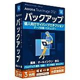 Acronis True Image 2021 Standard - 3 Computer Version Upgrade