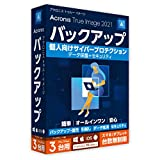 Acronis True Image 2021 Standard - 3 Computer Version Upgrade
