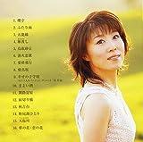 水森かおり 10周年記念 オリジナルベストセレクション TKCA-72929-COS