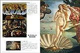 ルネサンス美術館(全1巻) 画像