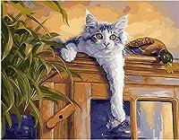 動物猫diy絵画by数字キャンバス壁アート画像書道絵画ユニークなギフト用家の装飾なしフレーム40×50センチ