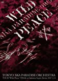 WILD PEACE TOUR FINAL@さいたまスーパーアリーナ [DVD] 画像