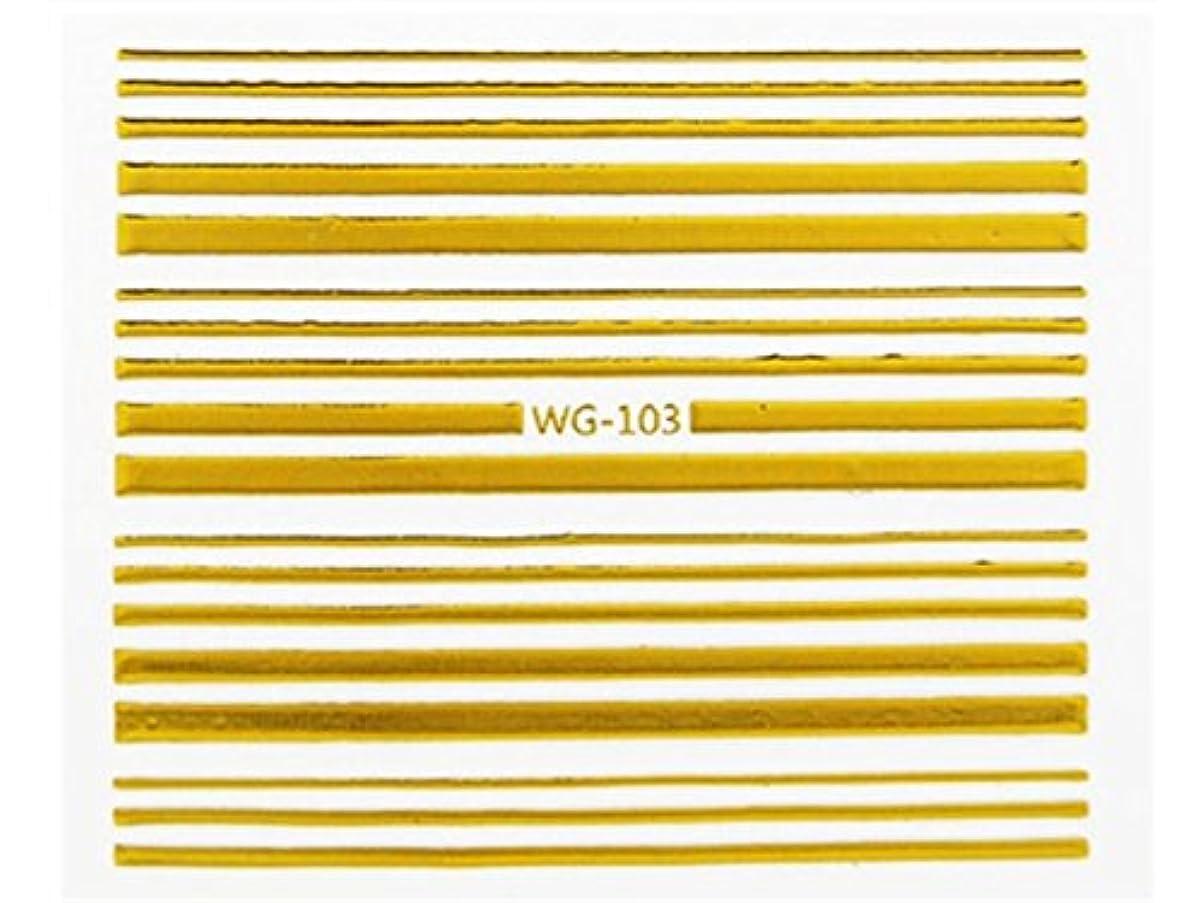 気晴らしフルート篭Osize ファッションウォーターマーク美しいヒントホットスタンピング3Dネイルステッカーネイルデカール刻印ネイルステッカー(WG-106ゴールデン)