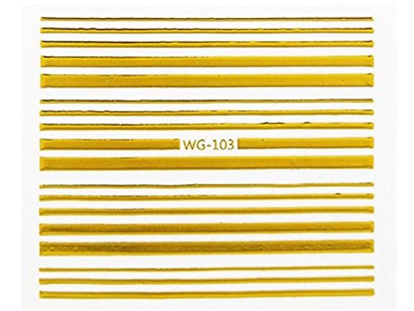 店主離婚更新Osize ファッションウォーターマーク美しいヒントホットスタンピング3Dネイルステッカーネイルデカール刻印ネイルステッカー(WG-106ゴールデン)