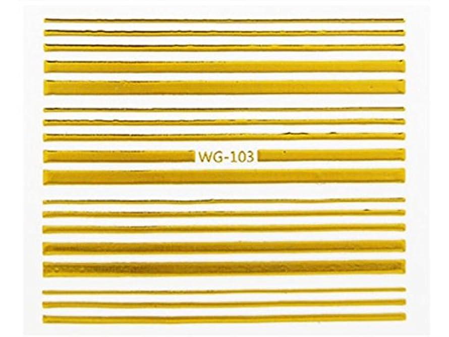 配列添加浮くOsize ファッションウォーターマーク美しいヒントホットスタンピング3Dネイルステッカーネイルデカール刻印ネイルステッカー(WG-106ゴールデン)