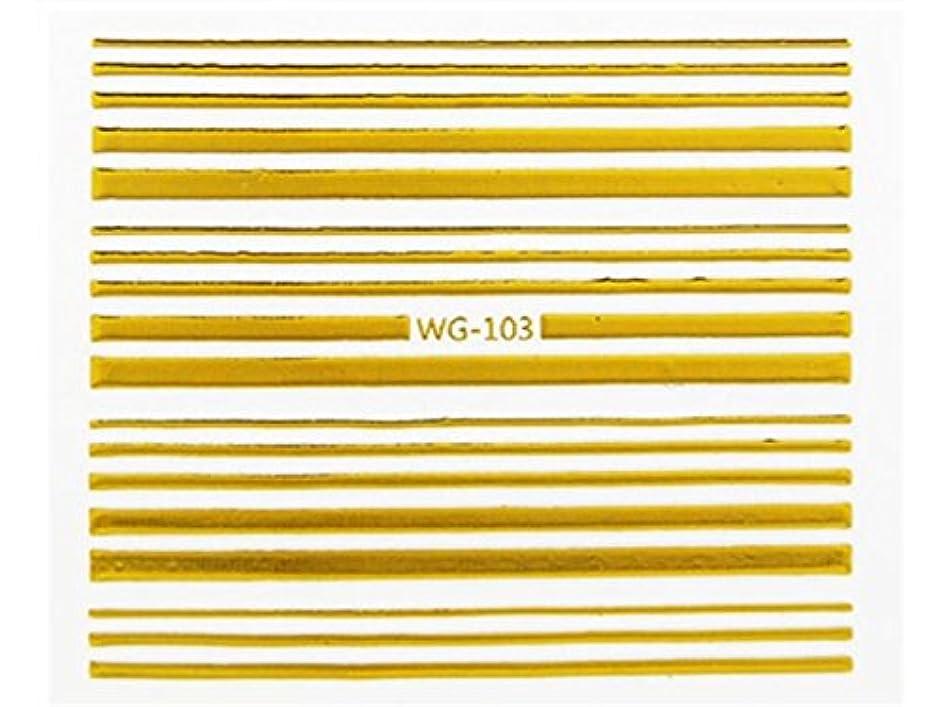 のみ促す相互Osize ファッションウォーターマーク美しいヒントホットスタンピング3Dネイルステッカーネイルデカール刻印ネイルステッカー(WG-106ゴールデン)