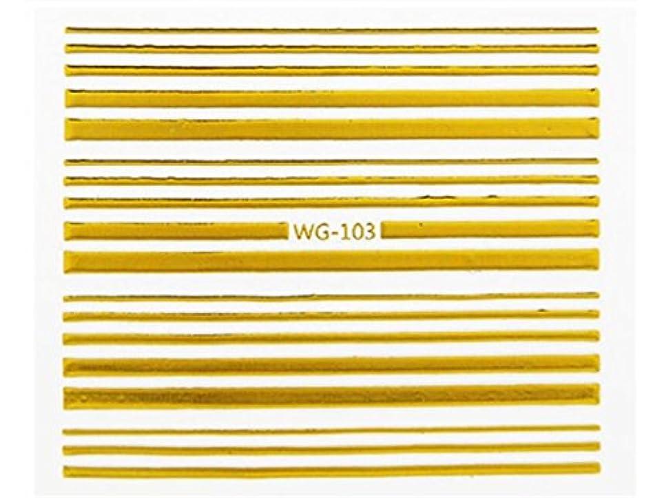 教育蒸発赤道Osize ファッションウォーターマーク美しいヒントホットスタンピング3Dネイルステッカーネイルデカール刻印ネイルステッカー(WG-106ゴールデン)