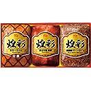 丸大食品 煌彩 ギフト KK-303