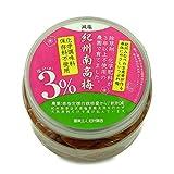 【訳あり 無添加 つぶれ梅干し 】紀州梅香の減塩 梅干 1kg (500g×2) (塩分3%) (2)