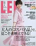 LEE(リー) コンパクト版 2017年 07 月号 [雑誌]