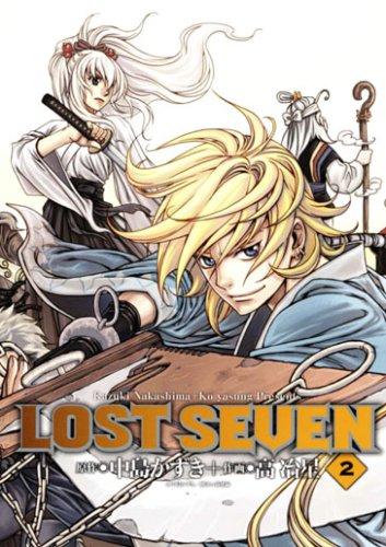 LOST SEVEN 2 (BLADE COMICS)の詳細を見る