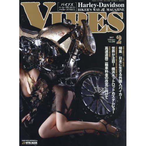 VIBES (バイブズ) 2017年 2月号 [雑誌]