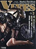 Amazon.co.jpVIBES (バイブズ) 2017年 2月号 [雑誌]