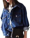 (イノセンティア) Innocentia ジャケット デニム レディース ゆったり カジュアル BIG 襟付き ストリート 大きい 胸ポケット 春秋 メンズライク アウター Gジャン ビンテージ 今年風 長袖 ミディアム オシャレ かっこいい 可愛い 羽織る (XL, ブルー)