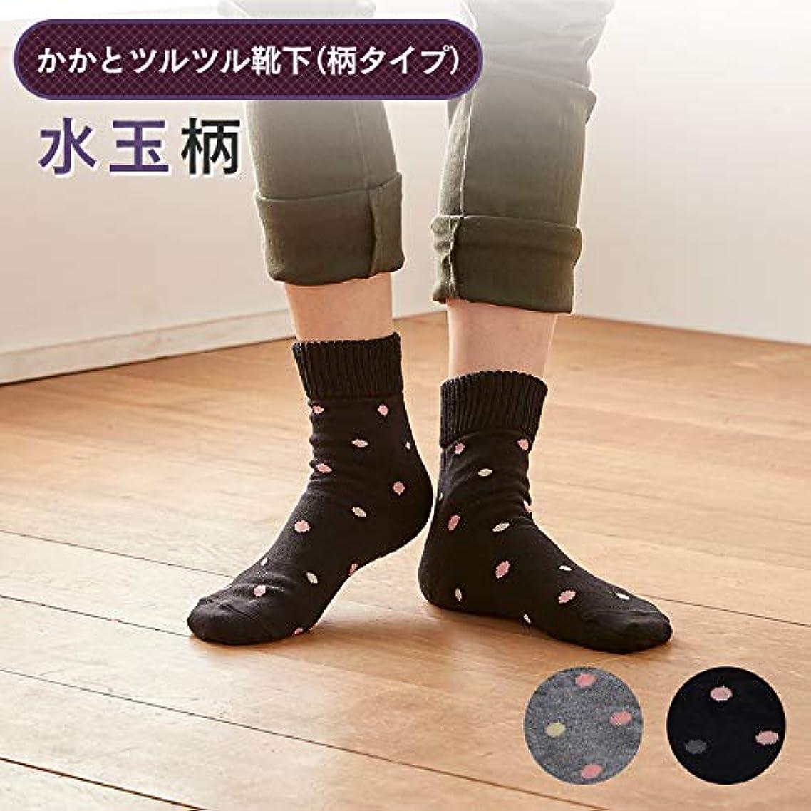 私の汚す病的かかと 角質ケア ひび割れ対策 かかとツルツル靴下 水玉 ブラック 23-25cm 太陽ニット 727