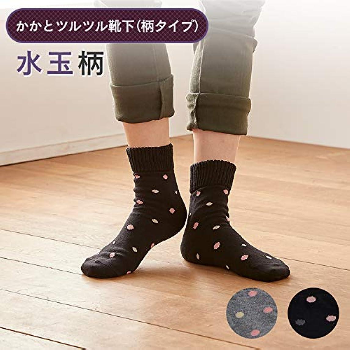 事件、出来事医薬品ジャンルかかと 角質ケア ひび割れ対策 かかとツルツル靴下 水玉 グレー 23-25cm 太陽ニット 727