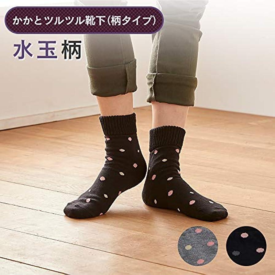硬化する分子絡まるかかと 角質ケア ひび割れ対策 かかとツルツル靴下 水玉 ブラック 23-25cm 太陽ニット 727