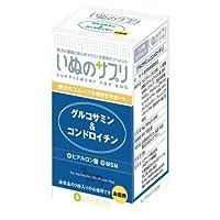 ユウマインド いぬのサプリ グルコサミン&コンドロイチンお徳用 84g