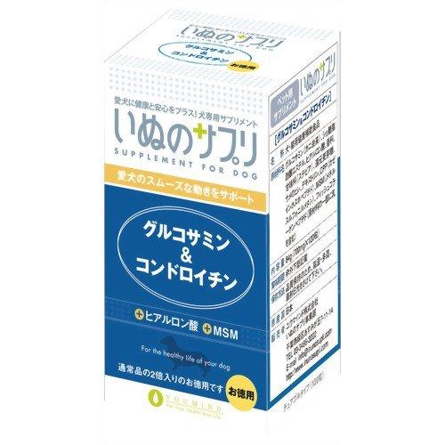 いぬのサプリ事業部 グルコサミン&コンドロイチン お徳用 120粒  ペット用品 サプリメント 効能別 骨 関節ケア