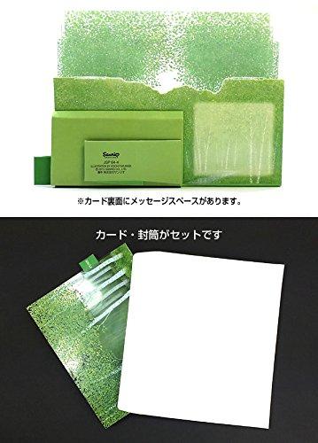 夏カード/音付き立体カード(透明レイヤー) 林と小川 S4054 サンリオ