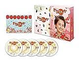 連続テレビ小説 わろてんか 完全版 DVD BOX3[DVD]