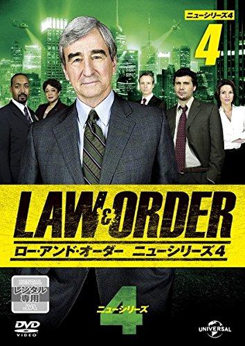 LAW&ORDER ロー・アンド・オーダー ニューシリーズ4 Vol.4(第7話~第8話)
