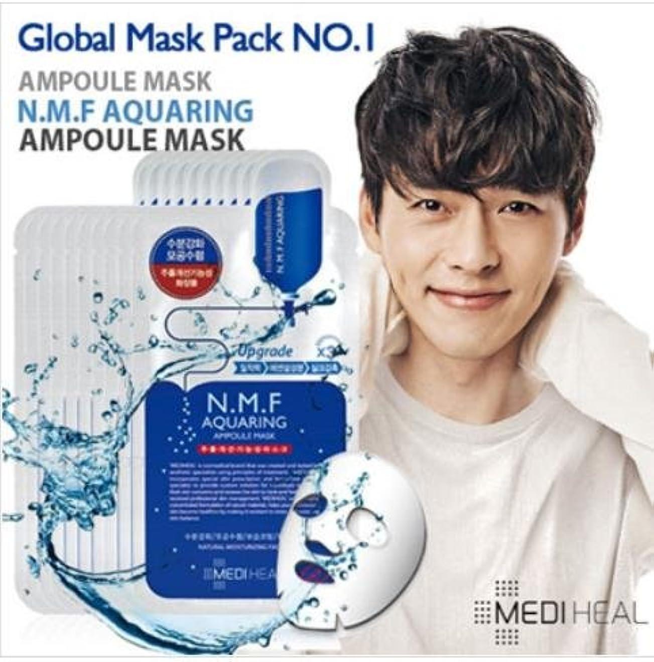 自然怪物哺乳類[メディヒール] Mediheal [N.M.F アクアリング アンプルマスク (10枚)] (Mediheal N.M.F Aquaring Ampoule Mask (10EA))