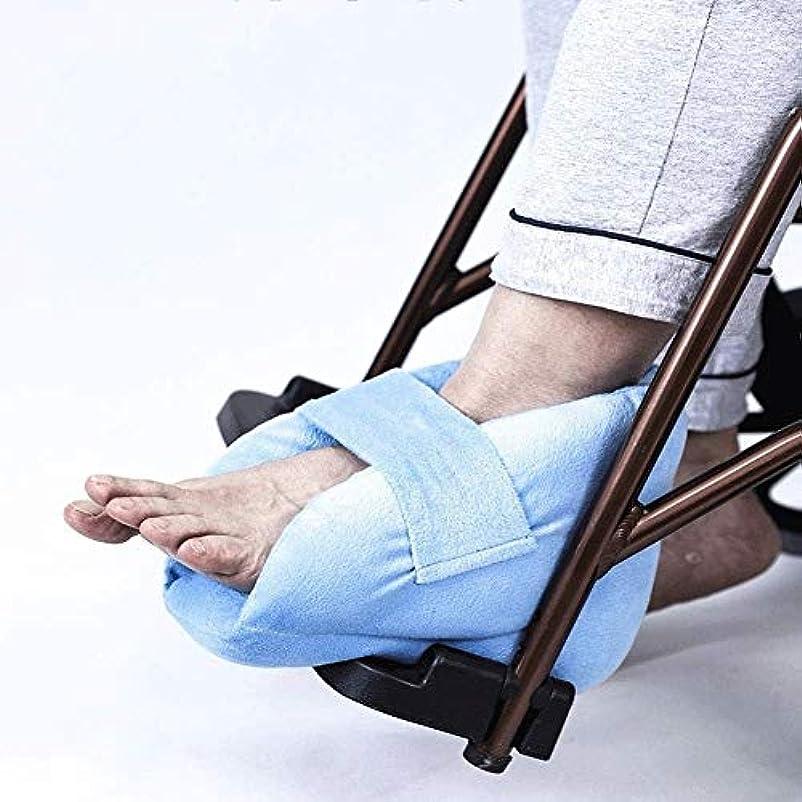 かかとプロテクター枕、足補正カバー圧痛とかかと潰瘍の救済 高弾性スポンジ充填、ライトブルー-1ペア