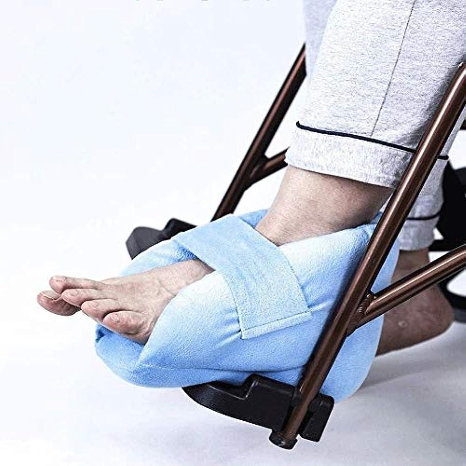 ポーン愛国的な昼寝かかとプロテクター枕、足補正カバー圧痛とかかと潰瘍の救済 高弾性スポンジ充填、ライトブルー-1ペア