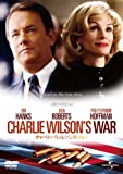 チャーリー・ウィルソンズ・ウォー[DVD]