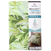 メリーナイト SEK抗菌防臭加工 掛布団カバー 「セルバ」 シングルロング グリーン MN623529-53