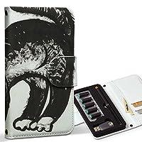 スマコレ ploom TECH プルームテック 専用 レザーケース 手帳型 タバコ ケース カバー 合皮 ケース カバー 収納 プルームケース デザイン 革 動物 猫 アニマル 011437