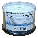 新 業務用 DVD-R Officeブランド 耐水・光沢写真画質(ウォーターシールド) 16倍速 4.7GB 50枚 (DR47JW600LD-AAA50 50枚スピンドル×1) …