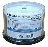 新 業務用 DVD-R Officeブランド 耐水・光沢写真画質(ウォーターシールド) 16倍速 4.7GB 50枚 (DR47JW600LD-AAA50 50枚スピンドル×1)